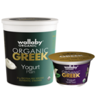 Save $1.00 on any TWO (2) Wallaby Greek Organic Yogurt or Kefir (5.3 oz or larger)
